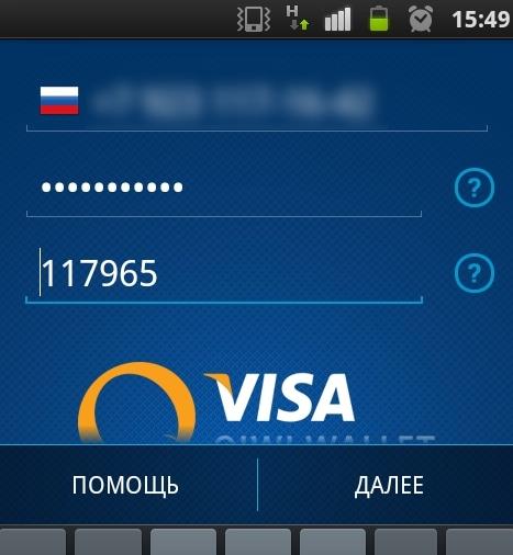 регистрация Киви кошелька с мобильного бесплатно