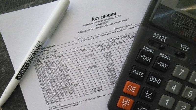 что значит безнадежный кредитный долг списан выполнять обряд