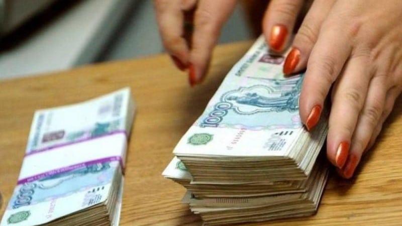 Что такое ссудная задолженность банка