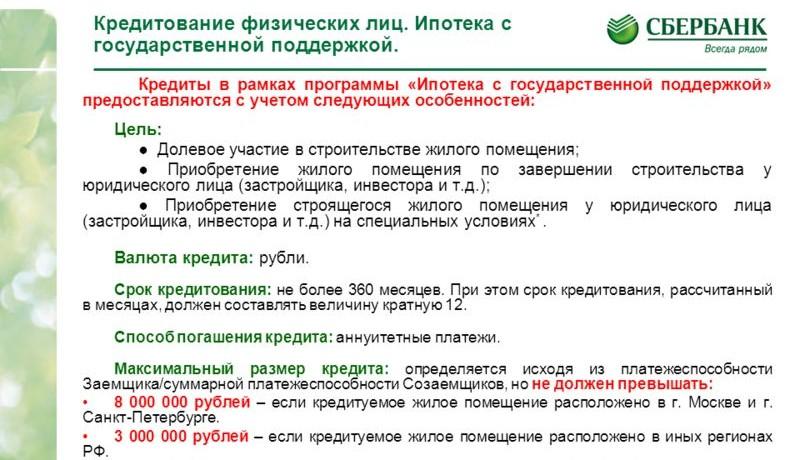 Кредит на автомобиль бу айди паспорт в запорожье Срочно