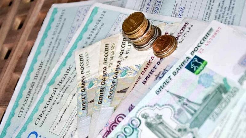 как вернуть страховку по кредиту Сбербанка