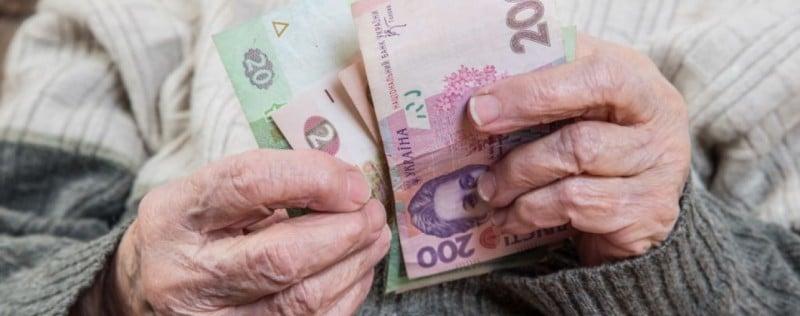 будет ли индексироваться пенсия работающим пенсионерам
