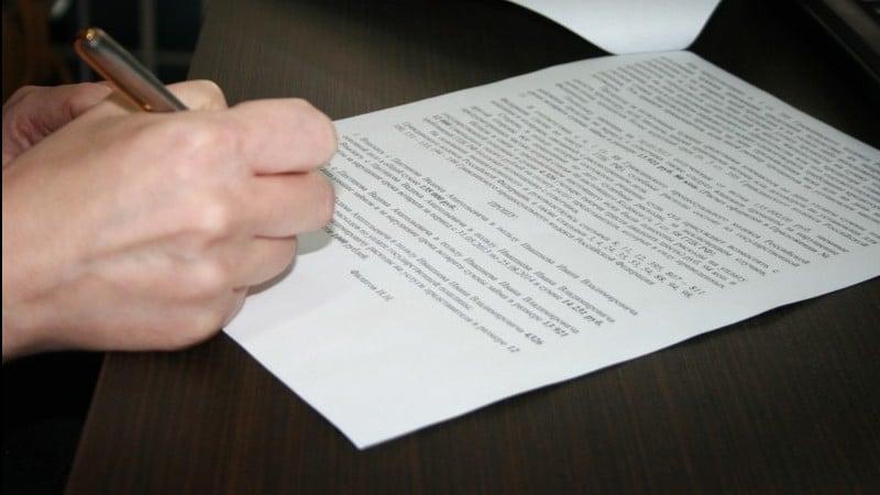 перечень документов для оформления пенсии по возрасту