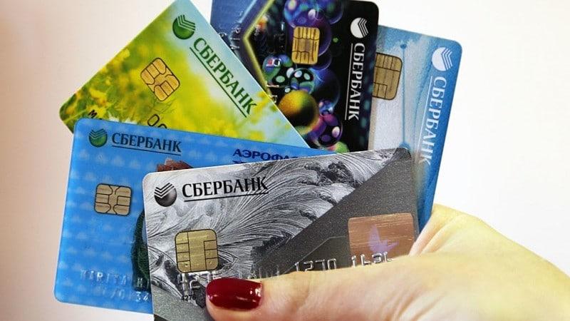 Сбербанк выписка со счета
