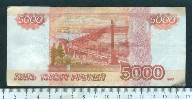 фальшивые деньги 5000 рублей