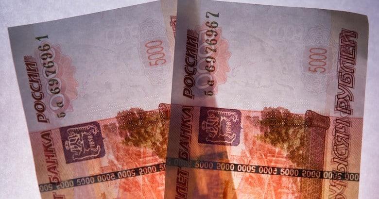 пять тысяч рублей фото
