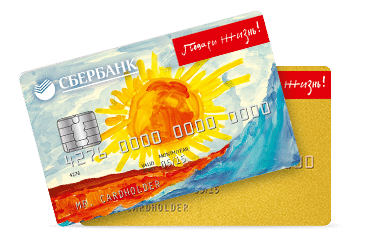 кредит без процентов на 50 дней