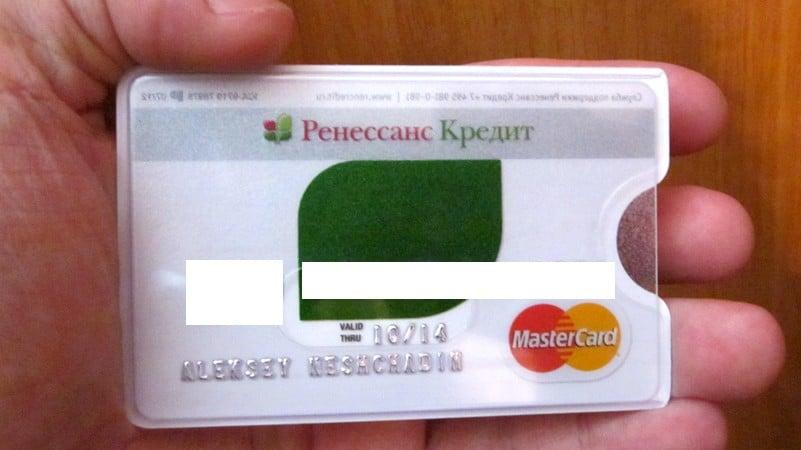 Кредит онлайн с моментальным решением украина