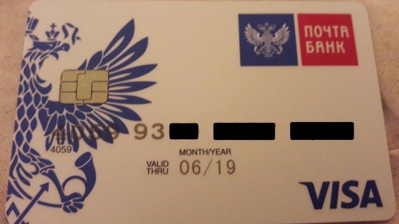 Ренессанс кредит украина оформить онлайн