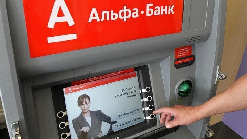 лимит снятия наличных с карты Сбербанка в сутки