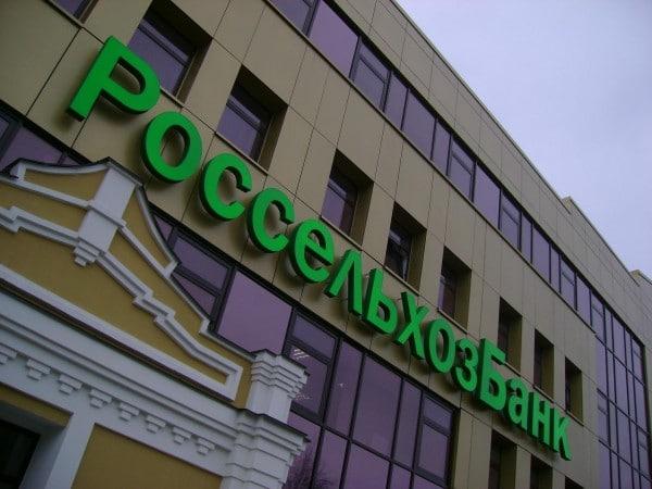 банки партнеры Сбербанка России