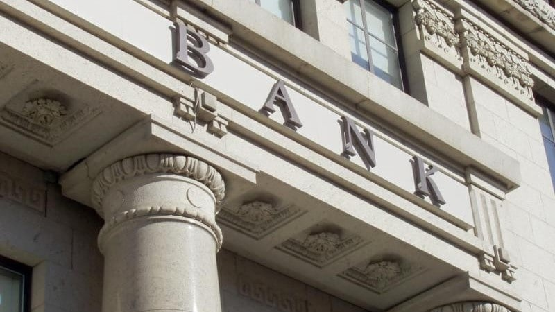 что такое банк