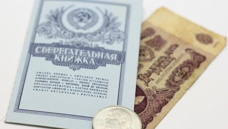 открыть сберегательный счет в Сбербанке