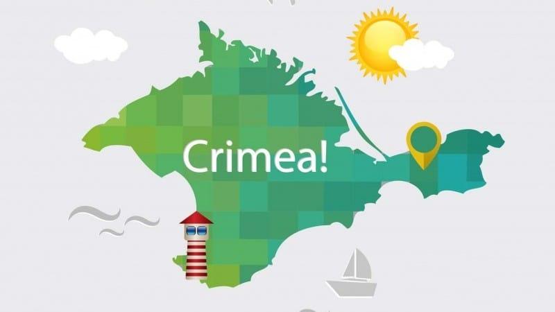 перевод денег в Крым