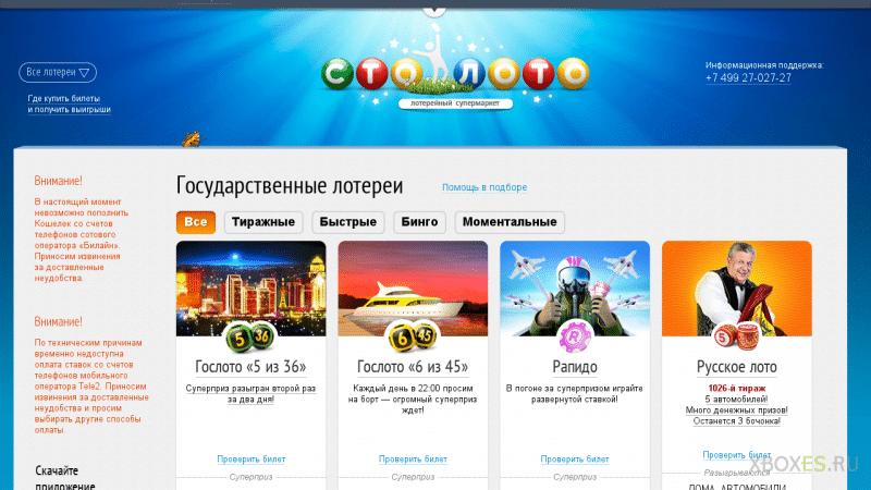 где взять 100000 рублей срочно