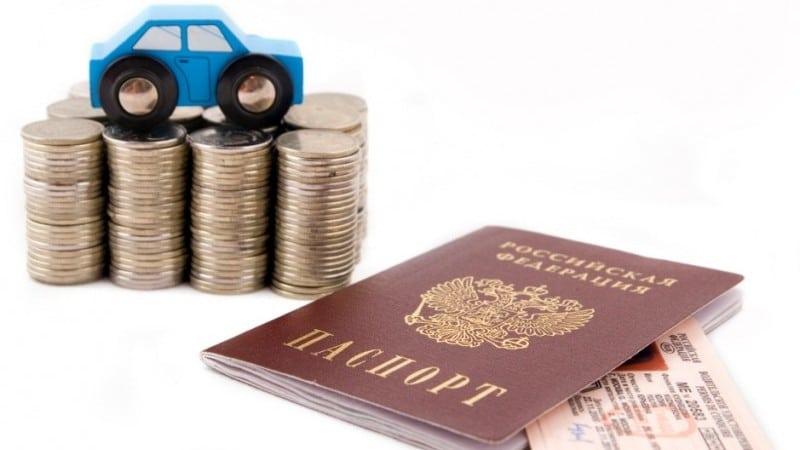 документы для кредита в Сбербанке физическому лицу