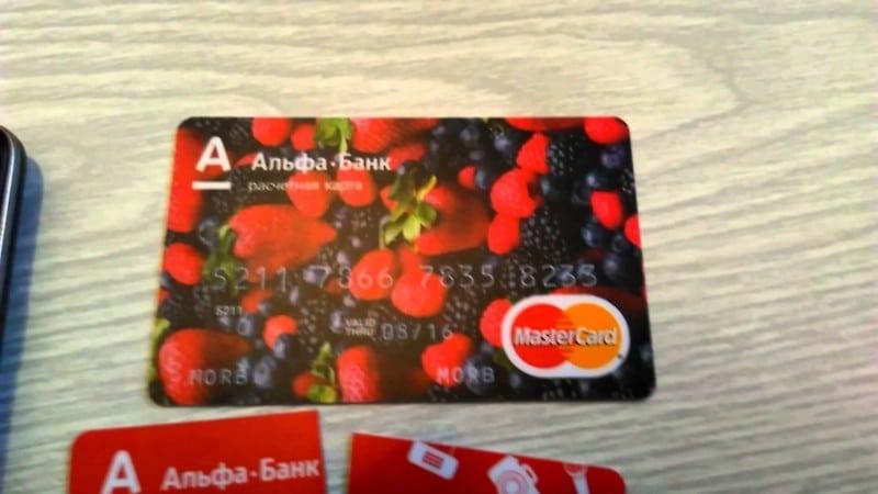 кредитная карта Альфа-Банк