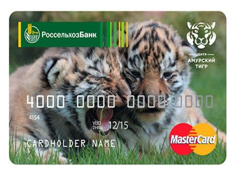 kreditnye karty rosselxozbanka1 - Кредитная карта Россельхозбанка: условия