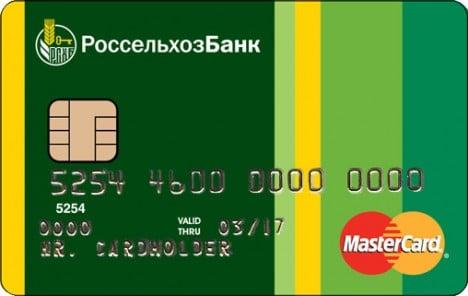 Кредитная карта Россельхозбанка: условия