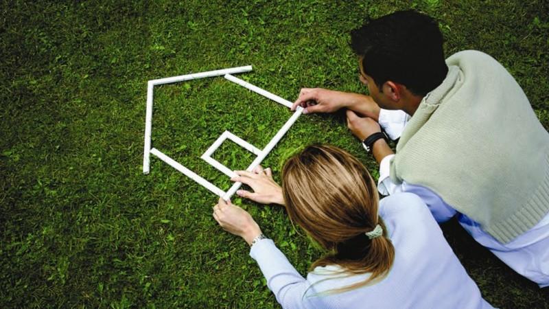 субсидии на приобретение жилья