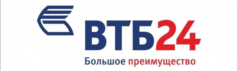 надежность банков России сегодня