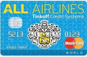 Какая кредитная карта самая выгодная