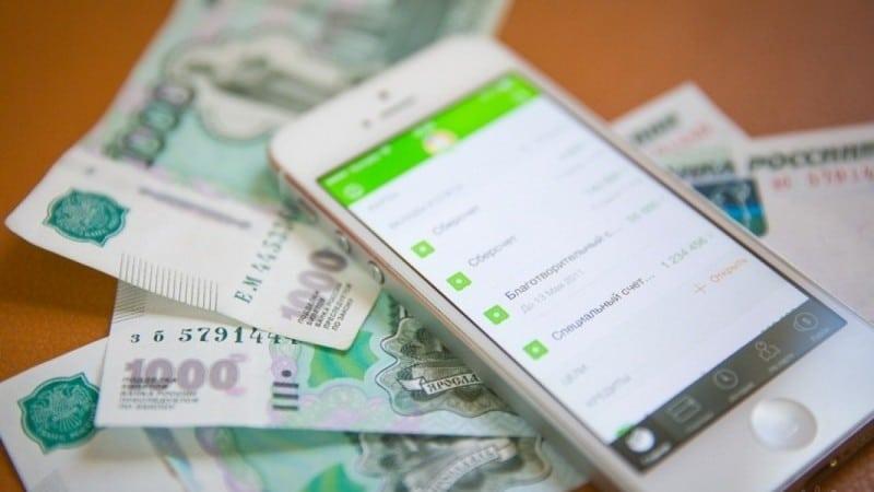 стоимость мобильного банка в Сбербанке в месяц