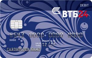 стоимость обслуживания карты ВТБ 24