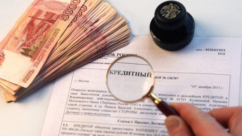 закон о банковской тайне