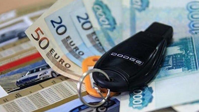 автокредит условия кредитования