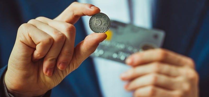 собственные средства на кредитной карте Сбербанка