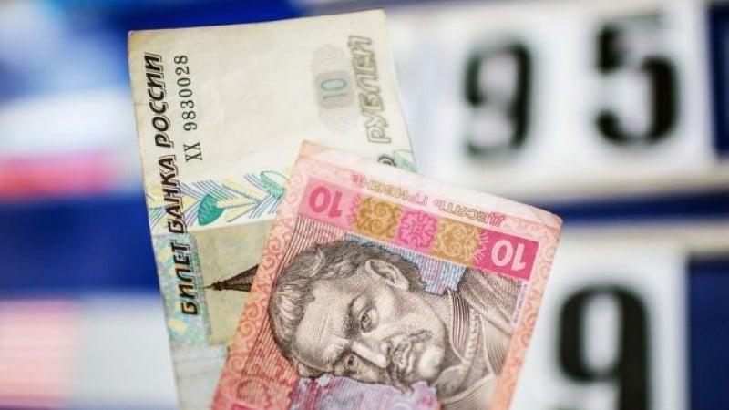 где в Москве поменять гривны на рубли