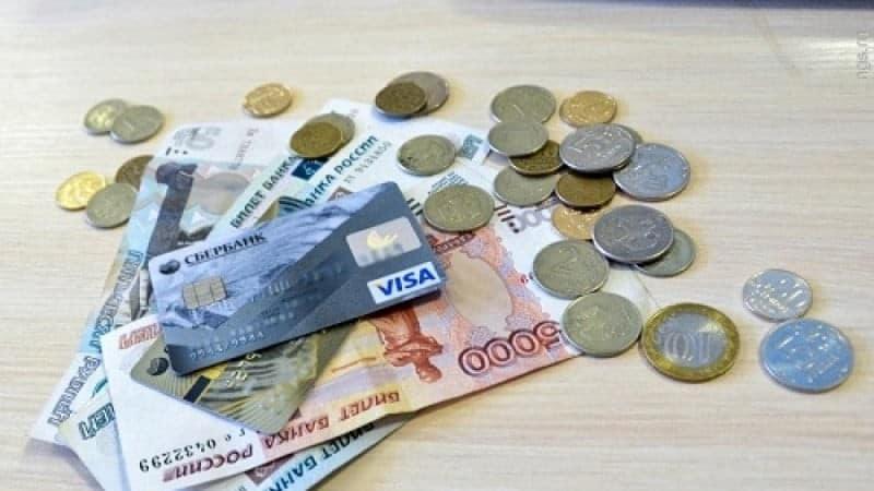 как перечислить деньги на карту