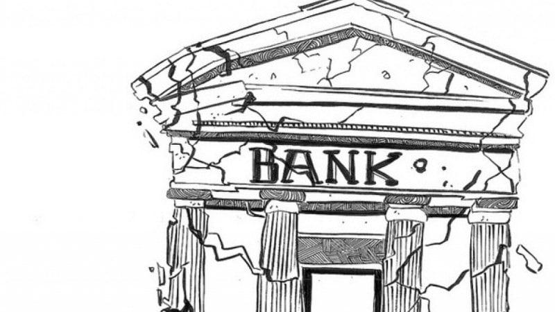 кредит в банке у которого отозвали лицензию