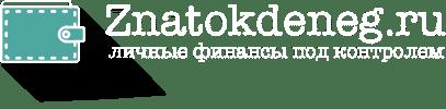 Znatokdeneg.ru