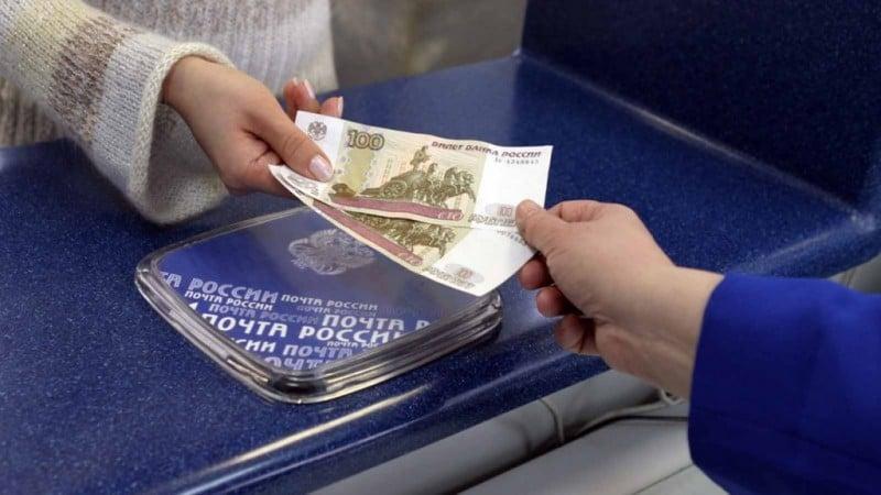почта России перевод Форсаж