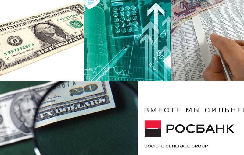 подчинительная условия рефинансирования кредитов в банках хабаровска бережная доставка