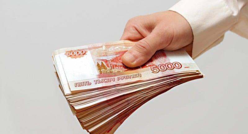 кредит без поручителей и без залога