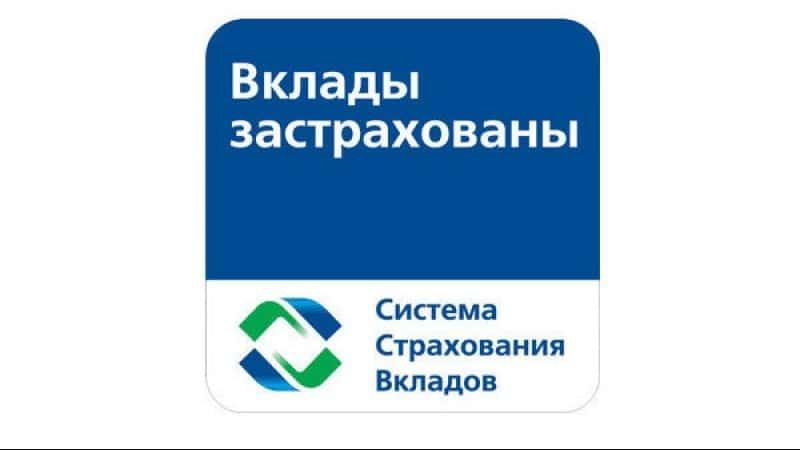 реестр банков участников системы обязательного страхования вкладов