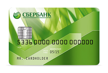 тарифы карт Сбербанка