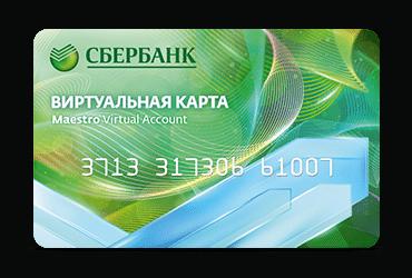 тарифы Сбербанка по картам