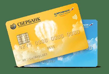 тарифы по банковским картам Сбербанка