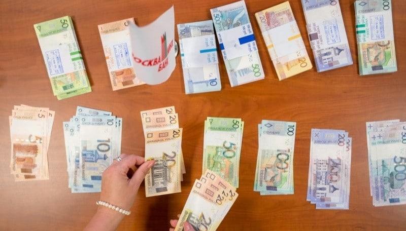 1000 Российских рублей в Белорусских рублях