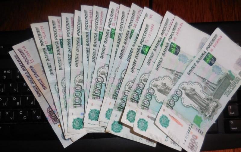 где взять 200000 рублей срочно