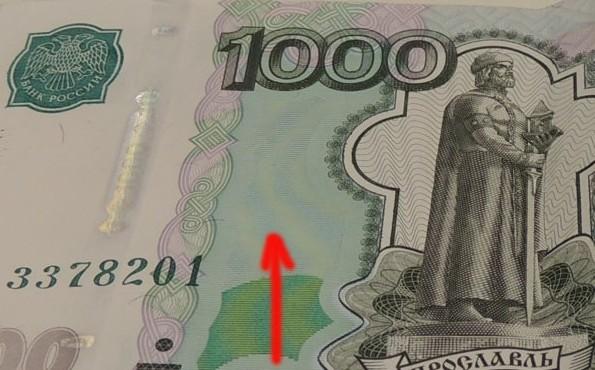 как отличить фальшивую купюру 1000 от настоящей