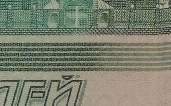 фальшивые деньги 1000 рублей