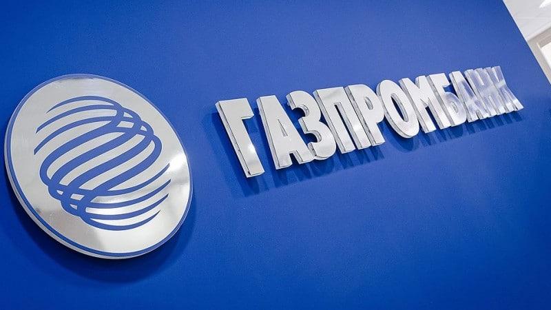 мобильный банк Газпромбанк