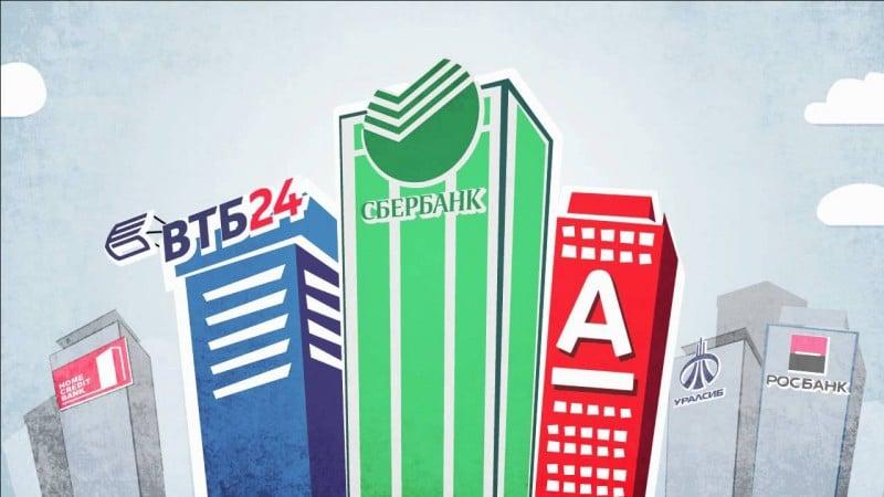 sberbank-zapros-kreditnoy-istorii