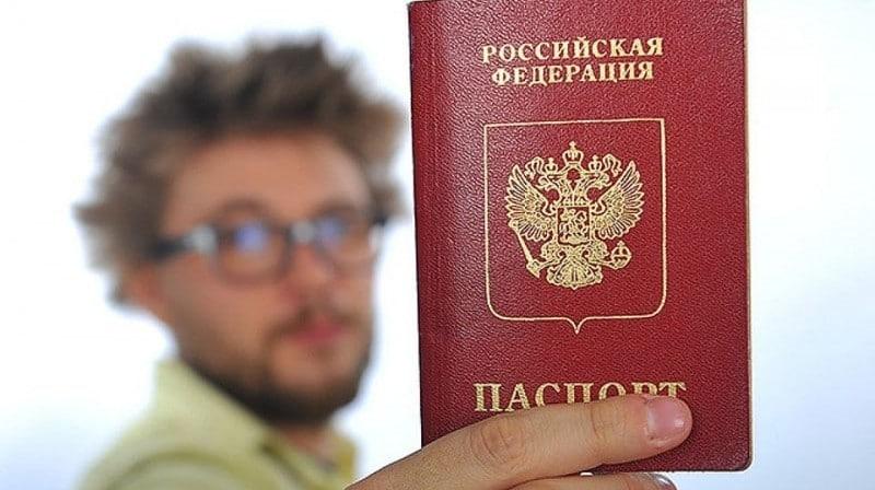 кредит без постоянной регистрации в паспорте