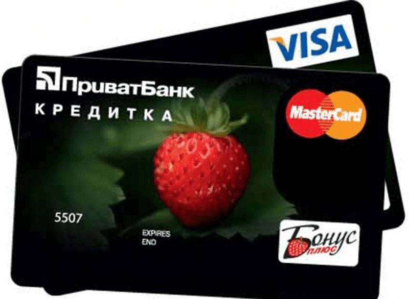 кредитный лимит ПриватБанк